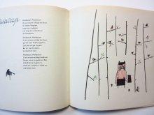 他の写真2: ヴェルナー・クレムケ「Lieder der Mamsell」1981年