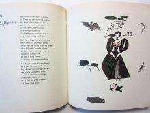 他の写真3: ヴェルナー・クレムケ「Lieder der Mamsell」1981年