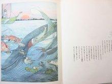 他の写真2: エドワード・リアー/ナンシー・エコーム・バーカート「すくるーびや  すぴっぷ」1979年