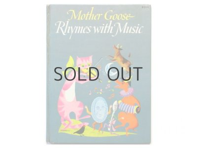 画像1: エスメ・イヴ「Mother Goose Rhymes with Music」1960年