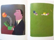 他の写真3: 和田誠「和田誠漫画集 サニーサイドアップ」1980年
