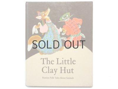 画像1: 【ロシアの絵本】エウゲーニー・M・ラチョフ「The Little clay hut」1975年 ※英語版