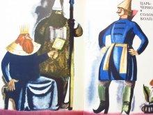 他の写真1: 【ロシアの絵本】フョードル・レムクリ「Сказки」1972年