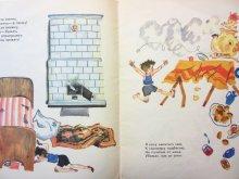 他の写真1: 【ロシアの絵本】コルネイ・チュコフスキー/Е.メシュコフ「МОЙДОДЫР」1968年