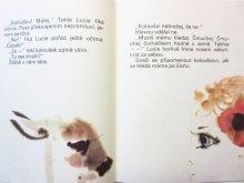 他の写真1: 【チェコの絵本】ミルコ・ハナーク「motyl pro tebe」1983年