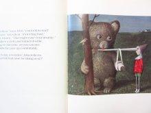 他の写真3: スタシス・エイドリゲビシウス「Johnny Longnose」1989年