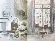他の写真1: 【ロシアの絵本】ユーリー・ヤコブレフ/ユーリー・ザルツマン「Рыба-солнце」1974年
