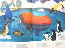 他の写真2: リロ・フロム「Heut wandern wir zum Zoo」1961年