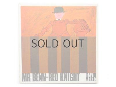画像1: デビッド・マッキー「MR. BENN-RED KNIGHT」1967年