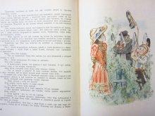 他の写真3: 【ロシアの絵本】ミハイル・ゾーシチェンコ/アレクセイ・パホーモフ「Рассказы для детей」1973年