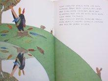 他の写真2: スージー・ボーダル「はねはねはれのはねかざり」1981年