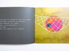 他の写真1: 【こどものせかい】蔵冨千鶴子/杉田豊「おかあさんはどこ」1989年