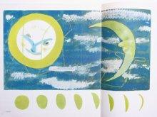 他の写真1: 初山滋「初山滋画集」1977年