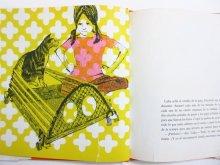 他の写真2: エバリン・ネス「TIENES TIEMPO, LIDIA?」1976年