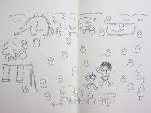 他の写真3: あまんきみこ/西巻茅子「ミュウのいるいえ」1973年