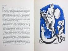 他の写真3: ギリシア・ローマ神話/ヘレン・スウェル「A BOOK OF MYTHS」1966年