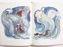 他の写真3: 【ロシアの絵本】V. ズコフスキー/イワン・ブルーニ「Ундина」1974年