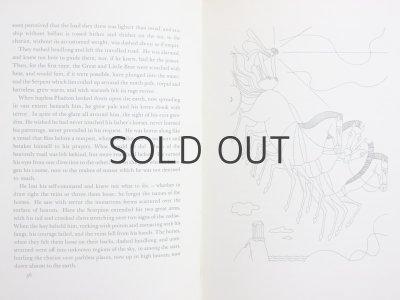 画像5: ギリシア・ローマ神話/ヘレン・スウェル「A BOOK OF MYTHS」1966年