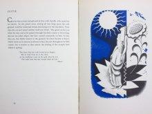 他の写真2: ギリシア・ローマ神話/ヘレン・スウェル「A BOOK OF MYTHS」1966年