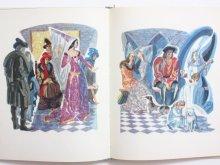 他の写真2: 【ロシアの絵本】V. ズコフスキー/イワン・ブルーニ「Ундина」1974年