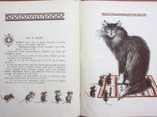 他の写真3: 【ロシアの絵本】オレグ・ゾートフ「Сказки Албании」1957年 ※サイン入り