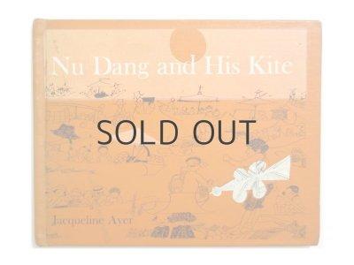 画像1: ジャクリーヌ・エイヤー「Nu Dang and His Kite」1959年