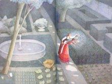 他の写真2: アンデルセン/ドロテー・ドゥンツェ「えんどう豆の上にねむったお姫さま」1989年