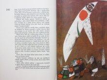 他の写真3: 【チェコの絵本】クヴィエタ・パツォウスカー「Tajemna pistala」1990年
