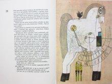 他の写真1: 【チェコの絵本】クヴィエタ・パツォウスカー「Tajemna pistala」1990年
