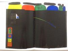 他の写真1: 【チェコの絵本】クヴィエタ・パツォウスカー「THE ART OF KVETA PACOVSKA」1991年