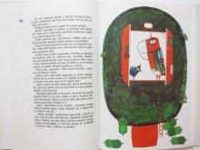 他の写真2: 【チェコの絵本】クヴィエタ・パツォウスカー「Tajemna pistala」1990年
