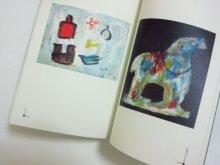 他の写真1: 【新品/新刊】 近藤晃美「円い草」2016年