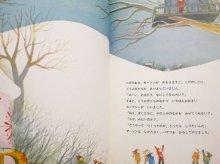 他の写真1: 【クリスマス絵本】エイドリアン・アダムス「こうさぎたちのクリスマス」1988年