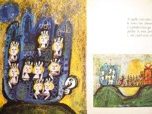 他の写真1: エマニュエル・ルザッティ「Ipaladini di Francia」1962年