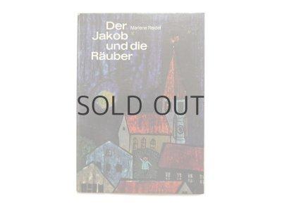 画像1: マーレン・リーデル「Der Jakob und die Räuber」1965年