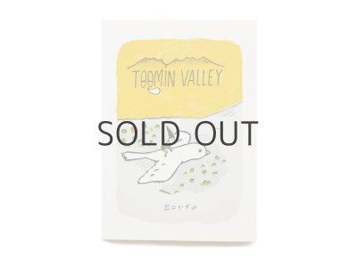 画像1: 【新品/新刊】 出口かずみ「TOOMIN VALLEY」2016年