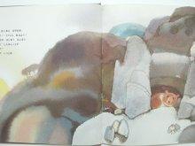 他の写真1: イワン・ガンチェフ「くまものもっくはおなかがぺこぺこ」1986年