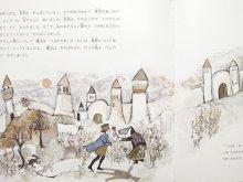 他の写真1: ハーヴ・ツェマック/マーゴット・ツェマック「夢になったわかもの」1975年