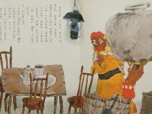 他の写真2: 大石真/村上勉「ちびくろ・みんご」1968年