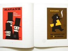 他の写真1: ディック・ブルーナ「boekomslagen」2003年