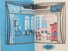 他の写真3: 【ロシアの絵本】サムイル・マルシャーク/マイ・ミトゥーリチ「魔法の品売ります」1966年