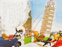 他の写真2: ピエール・プロブスト「カロリーヌのせかいのたび」1972年 ※函付き