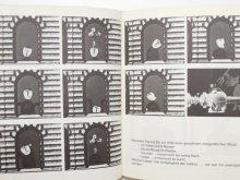 他の写真2: ウージェーヌ・イヨネスコ/ヤン・レニツァ「MONSIEUR TETE」1970年