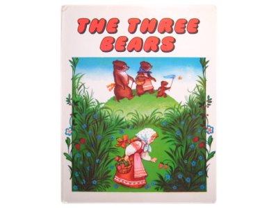 画像1: ポップアップ絵本「THE THREE BEARS」1985年