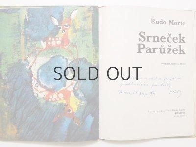 画像3: 【チェコの絵本】 ヨゼフ・バラーシュ「Srnecek Paruzek」1969年