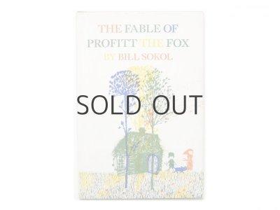 画像1: ビル・ソコル「The fable of profitt the fox」1964年