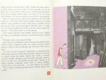 他の写真3: 【チェコの絵本】アドルフ・ホフマイステル「Jiri Wolker pohadky」1964年