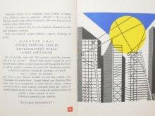 他の写真1: 【チェコの絵本】アドルフ・ホフマイステル「Jiri Wolker pohadky」1964年