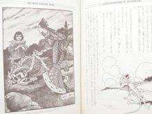 他の写真3: ルイス・キャロル/チャールズ・ロビンソン「不思議の国のアリス」1984年