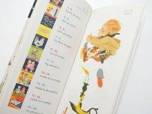 他の写真3: フェードル・ロジャンコフスキー「the tall book of Mother Goose」